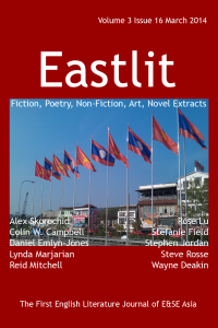 Eastlit cover March 2014. Eastlit magazine founded and published by Graham Lawrence. English literature and art from or connected to East and South East Asia.