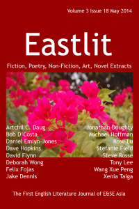 "Eastlit May 2014: Cover designed by Graham Lawrence. Picture ""A Riot of Color"" by Dave Hopkins."