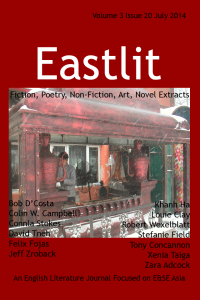 Graham Lawrence Blog: Eastlit July 2014 Cover.  Picture: Uighur Barbecue. Photographer: Xenia Taiga