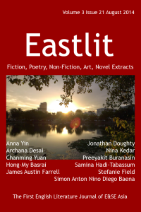 Eastlit August 2014 Cover. Picture: The Lake. Photographer: Graham Lawrence.